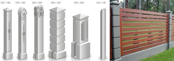 ассортимент бетонных столбов для строительства заборов