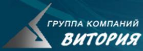 Бетон от производителя ГК Витория