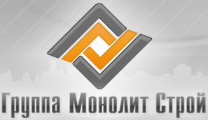 Бетон от производителя Группа Монолит Строй