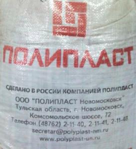 Пластификатор для бетона полипласт