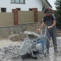 Демонтажные работы - удаление старого фундамента