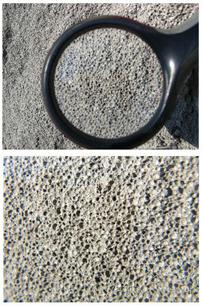 Состав смеси газобетона