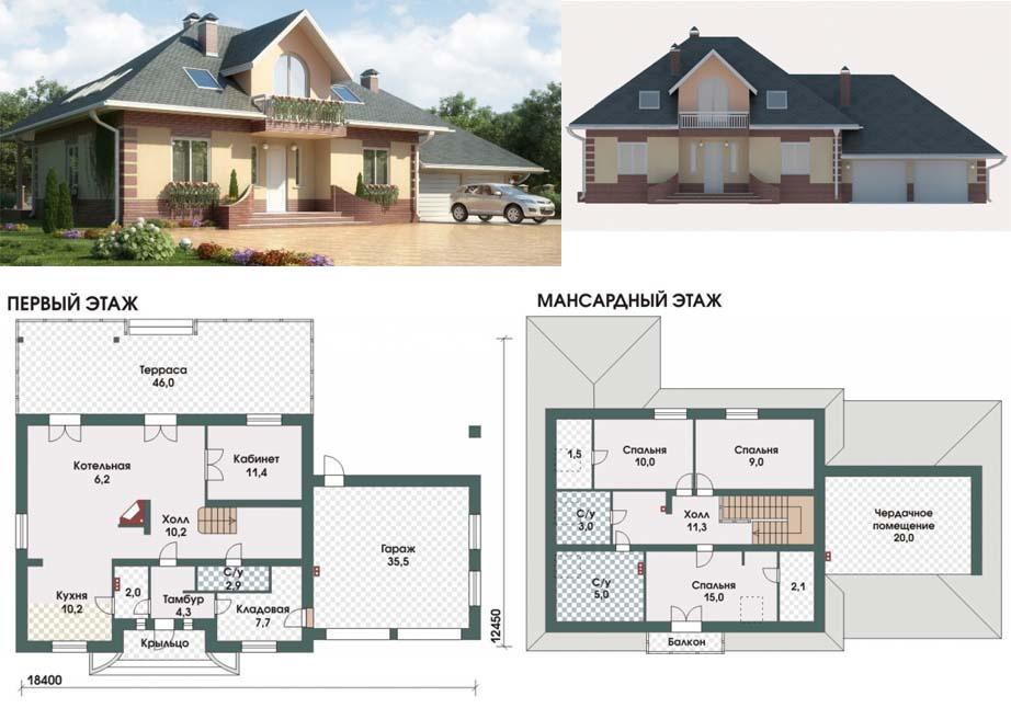 План-проект загородного дома Мейсен