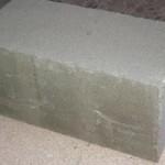 Фундаментные блоки 20х20х40