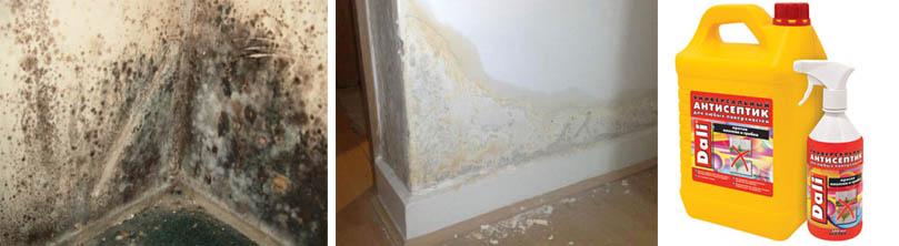 Антисептик для бетонных поверхностей