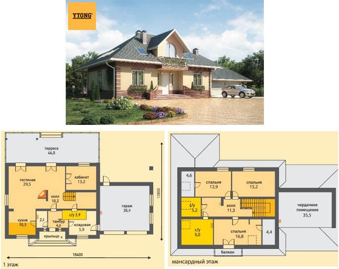 Одноэтажный дом с гаражом и мансардой из газобетона Мейсен