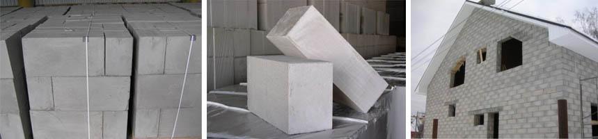 Пенобетонные блоки для строительства