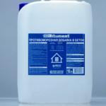 Применение противоморозных добавок для бетона