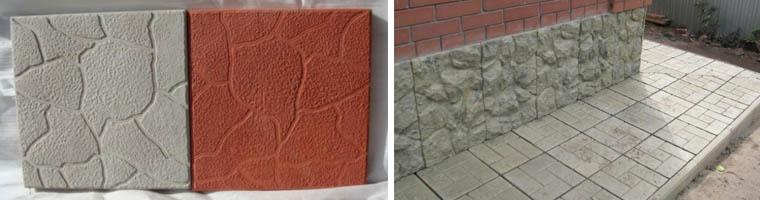 Тротуарный камень 30х30