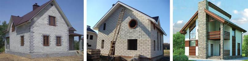 Фото домов из пенобетона