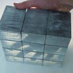 Что такое светопередающий бетон
