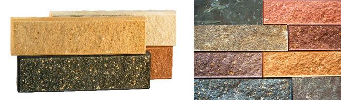 Гиперпрессованные блоки разных оттенков