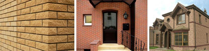 Облицовка частных домов