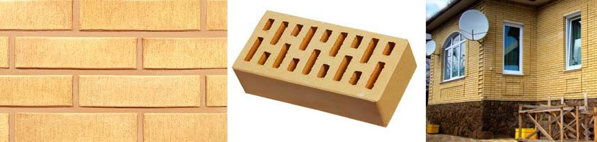 Облицовочные строительные блоки