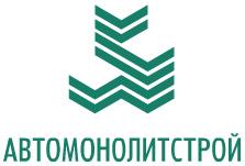 Бетон от производителя АвтоМонолитСтрой