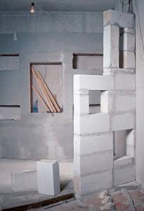 Демонтаж внутренних стен и перегородок
