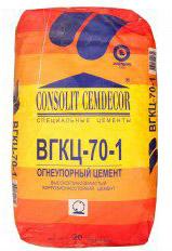 Стоимость мешка огнеупорного  ВГКЦ-70-1 цемента