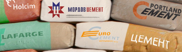Цемент фасованный в мешки - почем можно купить