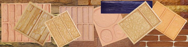 Штампы и формы для бетона