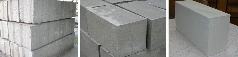 Изделия из мелкозернистого бетона