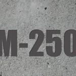 Обзор товарного бетона марки М 250 класса В20