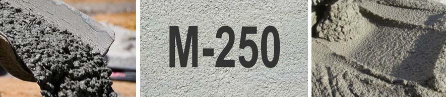 Смесь марки М-250