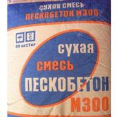 Сухая смесь пескобетон М300