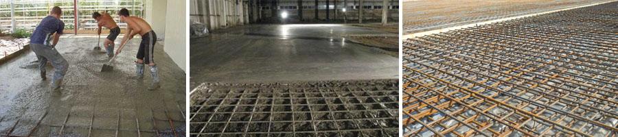 Фото армированных бетонных поверхностей