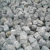 Камни кубовидной формы