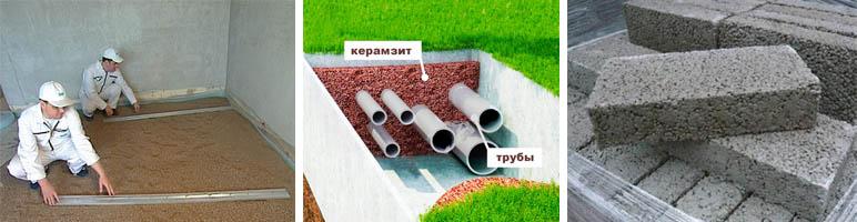 Области применения мелкозернистого песка