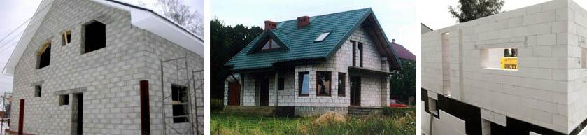Фото частных газобетонных домов