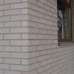 Дома из белых строительных блоков