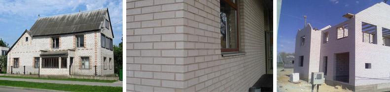 Дома из белых стройматериалов